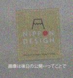 ファイル 1075-1.jpg