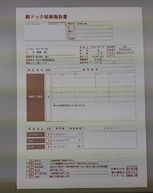 ファイル 1116-1.jpg